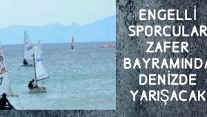 SPOR ENGEL TANIMAYACAK..